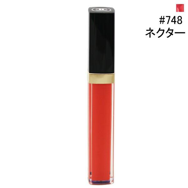 送料無料 【シャネル】ルージュ ココ グロス #748...