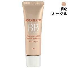 8%OFF 送料無料 【コーセー】アスタブラン BBク...
