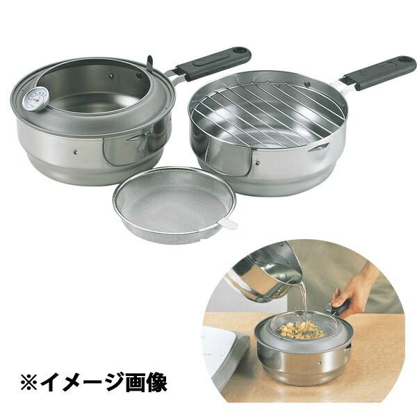 オダジマ 揚げてお仕舞い天ぷら鍋 ODAJIMA 送料無...