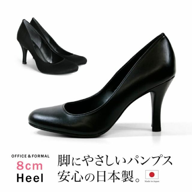 日本製 21.5cm 〜 25cm 25.5cm 26cm 大きいサイズ...