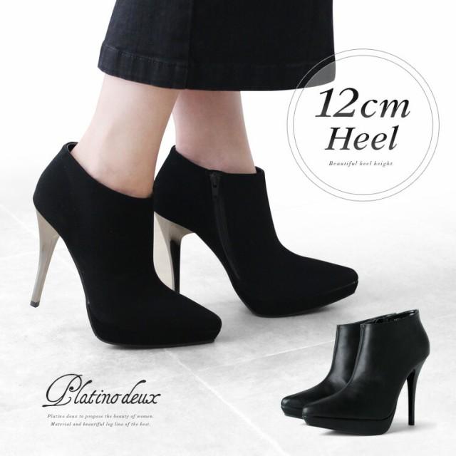 【SALE セール】 ブーティー ブーツ ヒール12cm ...