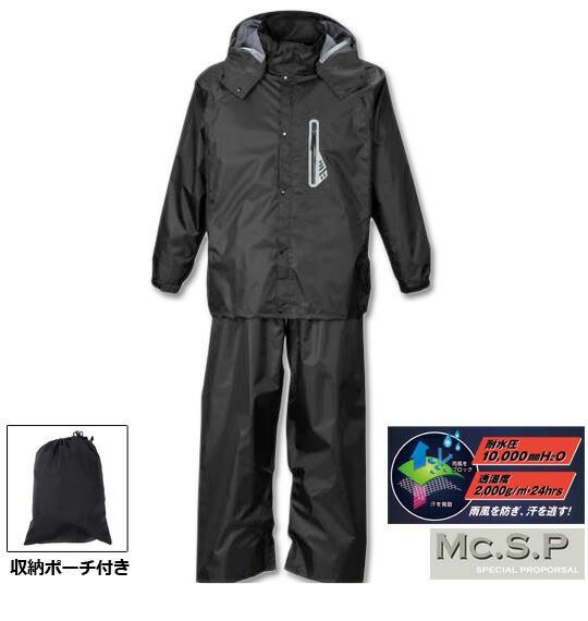 大きいサイズ Mc.S.P 透湿防水レインスーツ 3L 4L...