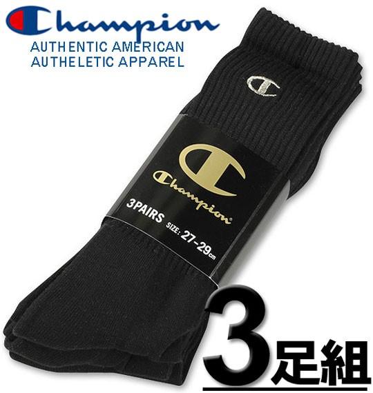 大きいサイズ Champion 3足組 金刺繍フルレングス...