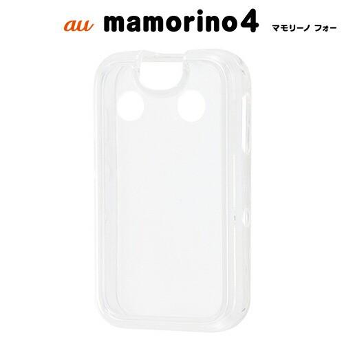 ☆ au mamorino4 (マモリーノ4) 専用 ハイブリッ...