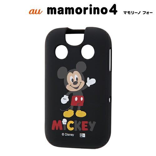 ☆ ディズニー au mamorino4 (マモリーノ4)専用 ...