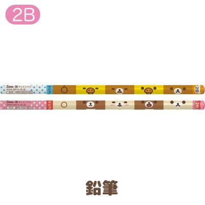 (2) リラックマ フェイステーマ 鉛筆 (2B) PN155...