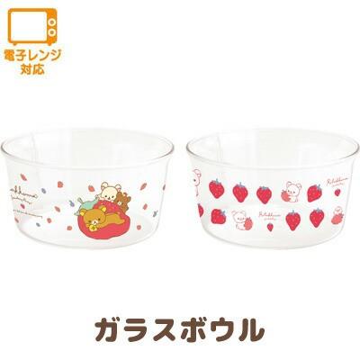 (3) リラックマ ストロベリーパーティーテーマ ガ...