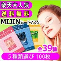 『MJ Care』MJケア マスクシートパック 100枚セッ...