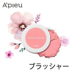 【メール便可】【韓国コスメ】『APIEU・アピュ』...