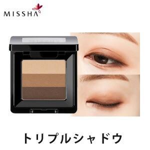 【韓国コスメ】『MISSHA・ミシャ』トリプルシャド...