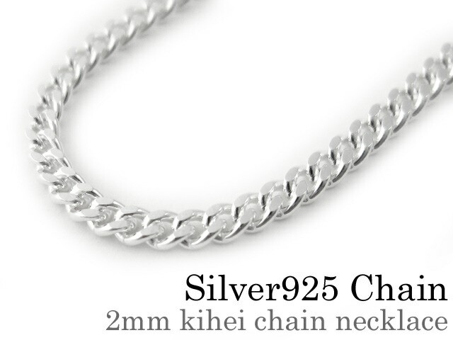 【細め】2mm喜平チェーンネックレス45cm シルバー...