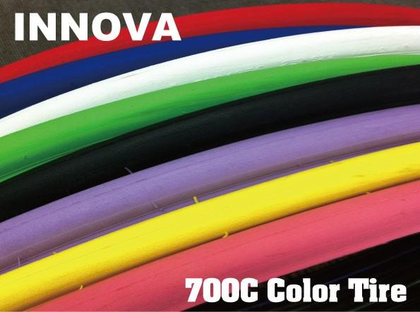 【700Cカラータイヤ&チューブセット】700×23C ...