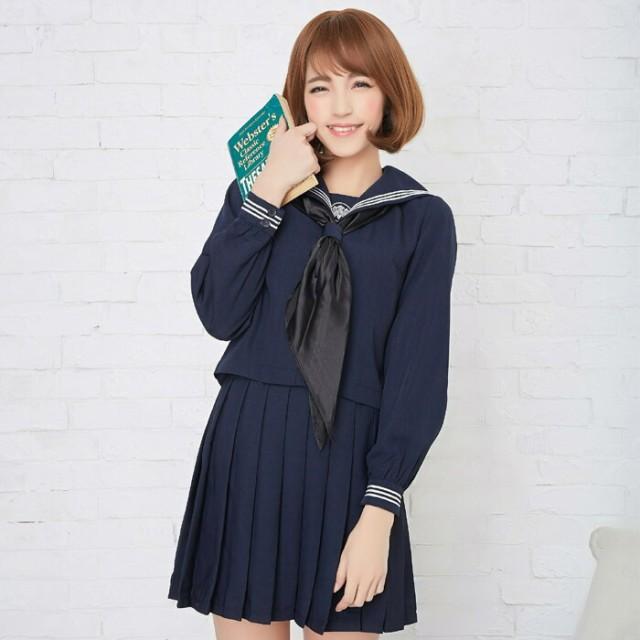 【コスプレ 制服 セーラー服】3点セット b2001 ...