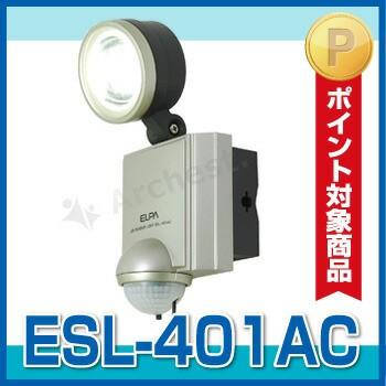 屋内│屋外│LED 朝日電器(ELPA)のLEDセンサー...