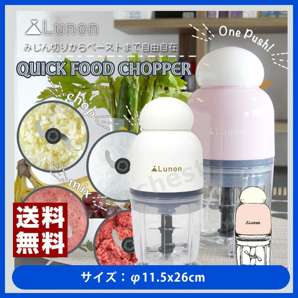 【送料無料】キッチン家電/操作簡単!/安心 安全/...