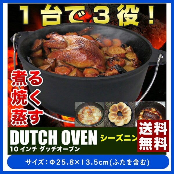 【送料無料】(家庭用コンロでも使用可能)煮る、...