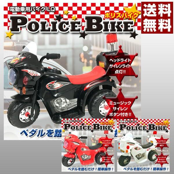 【送料無料】電動乗用バイクLQ[LQ-998]-SIS(エ...