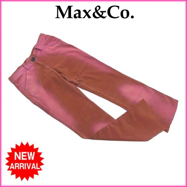 マックス&コー Max&Co. パンツ グラデーション ...