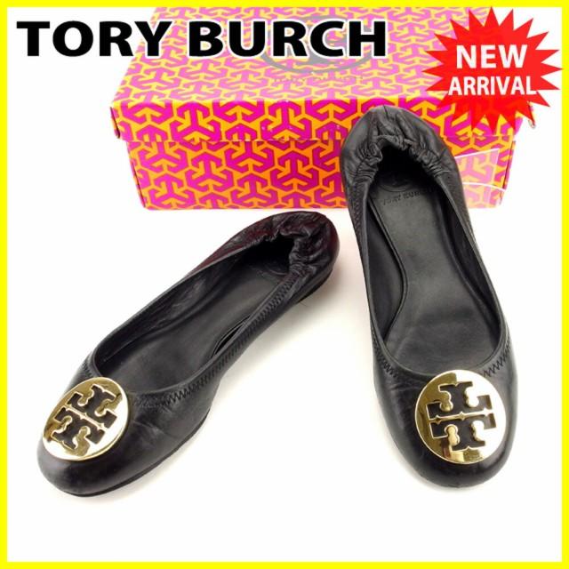 トリバーチ Tory Burch パンプス フラットシュー...