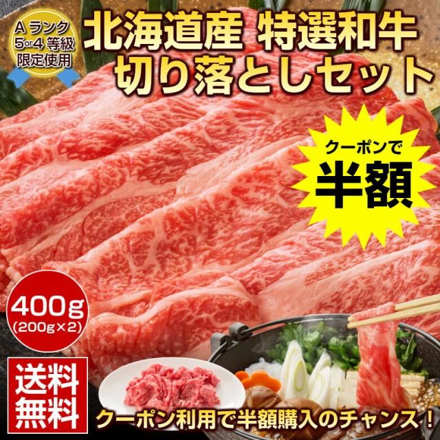 クーポンで半額→2980円!(お歳暮 ギフト プレゼ...