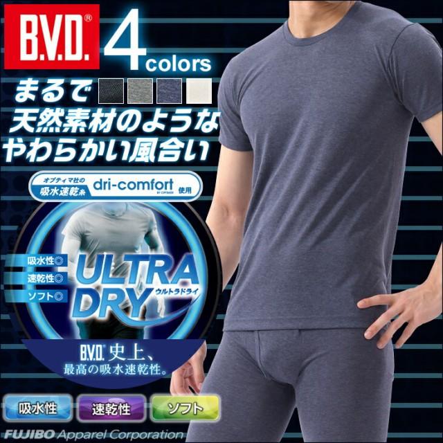 【クールビズ】B.V.D. ULTRADRY ウルトラドライ ...