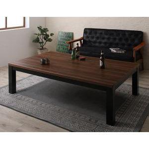ヴィンテージデザイン古木風こたつテーブル 7th A...