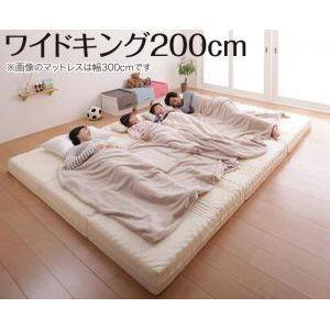 豊富な6サイズ展開 厚さが選べる 寝心地も満足な...
