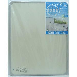 組合せ風呂ふた 浴槽対応サイズ70×110cm M-11...