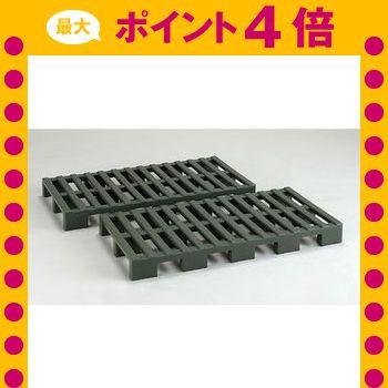すのこ クリーンパレット 2台入 [01]