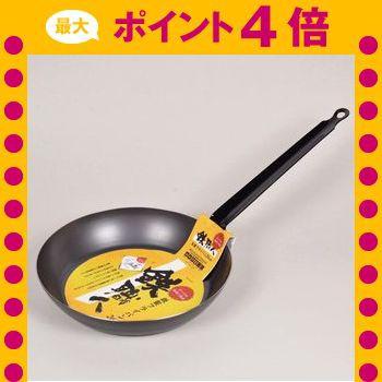 鉄職人 鉄製 フライパン 26cm HB-1521 [01]