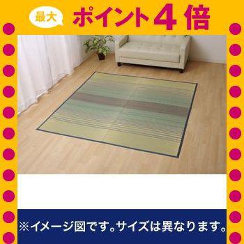 い草ラグ カーペット 約2畳 正方形 『DXノース』 ...