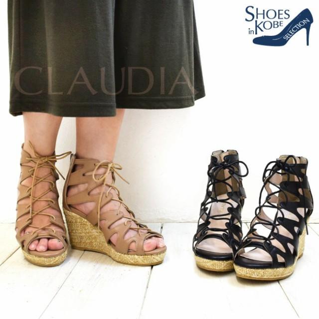 サンダル ウェッジ(Claudia(クラウディア)美脚...