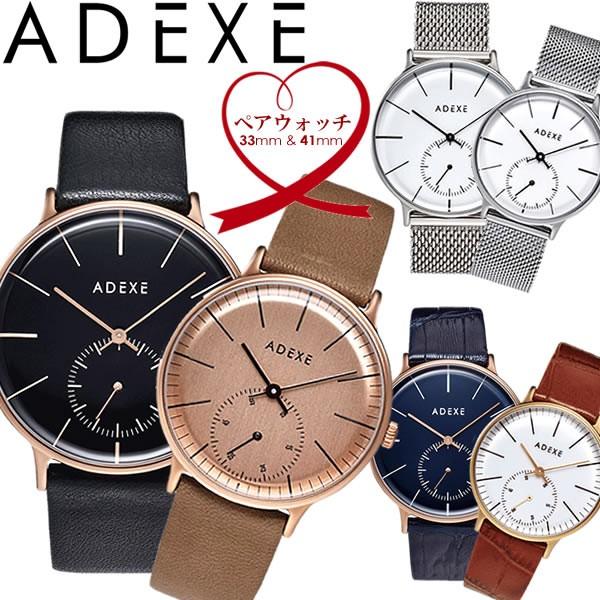 【送料無料】ADEXE アデクス ペアウォッチ 腕時計...