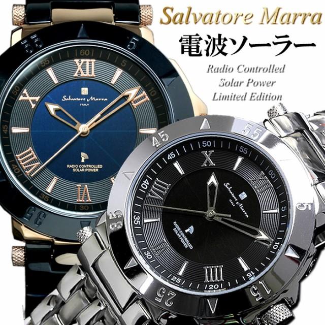 【Salvatore Marra】 サルバトーレマーラ 電波 ソ...