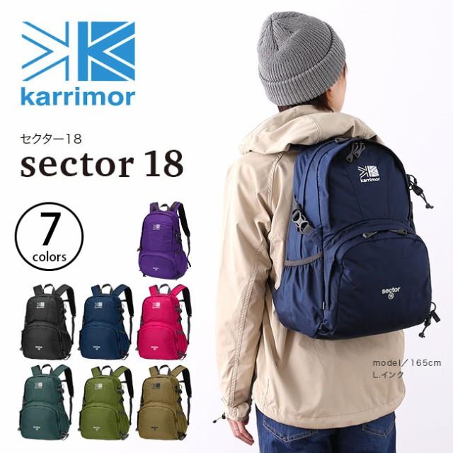 カリマー セクター18 karrimor sector 18 リュッ...