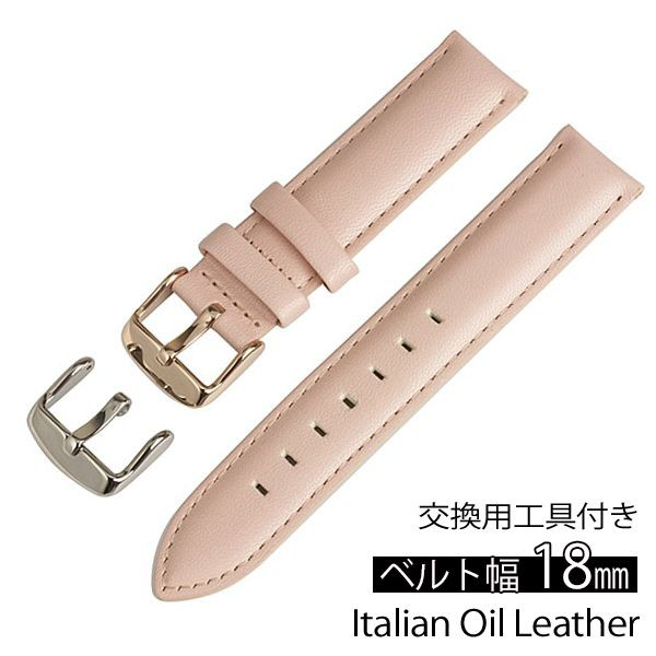 イタリアンオイルレザー 18mm用時計ベルト ITALIA...