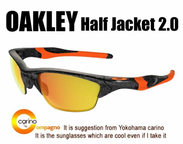 OAKLEY custom HALF JACKET2.0 Asia Fit オークリ...