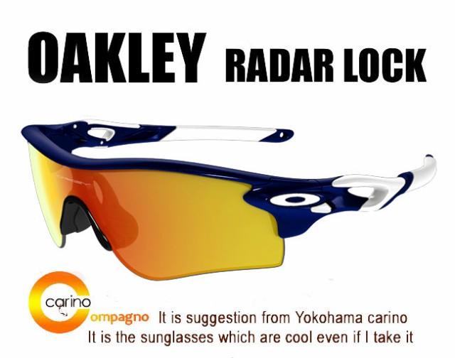 ★OAKLEY custom RadarLock Asia Fit  オークリー...