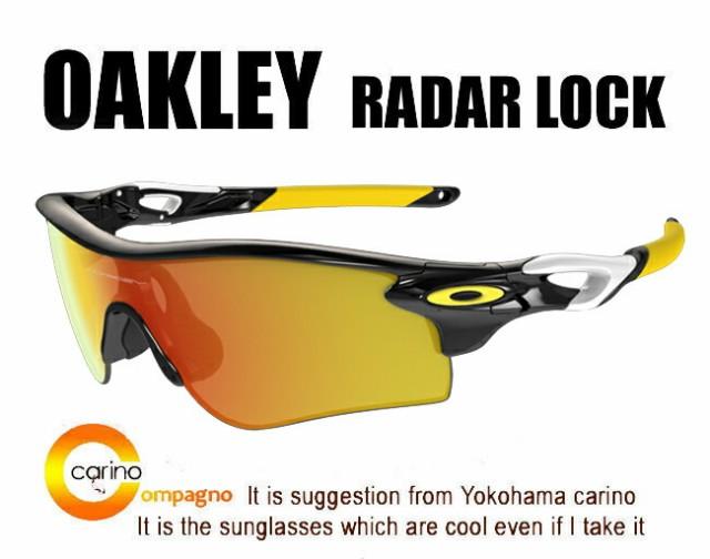 OAKLEY custom RadarLock Asia Fit  オークリー ...