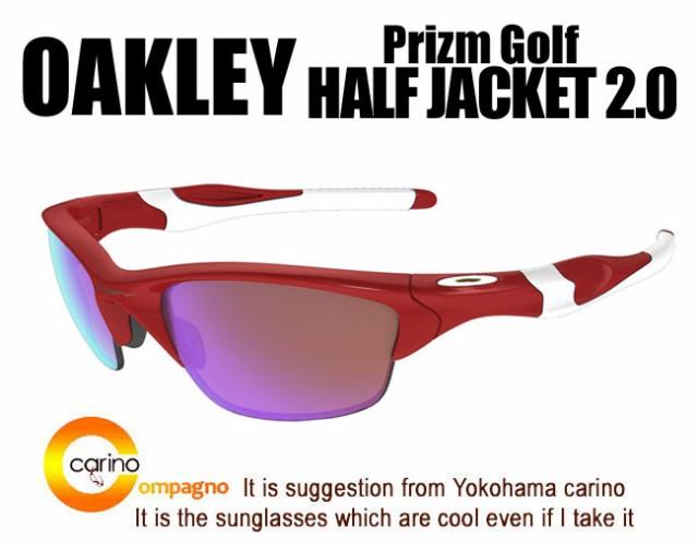 OAKLEY custom HALF JACKET2.0 Asia Fit 【プリズ...