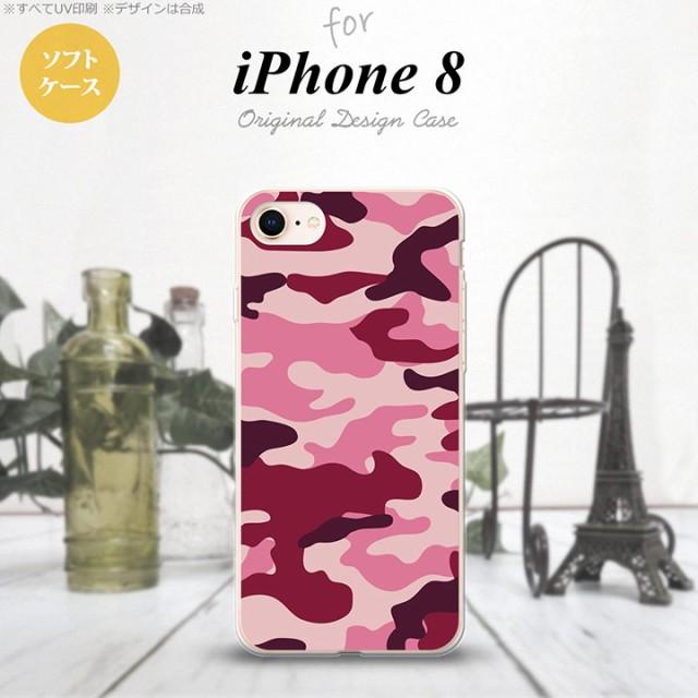 iPhone8 スマホケース カバー アイフォン8 迷彩A ...