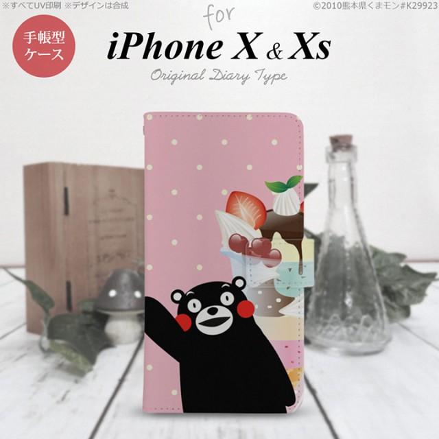 手帳型 ケース くまモン  スマホ カバー iPhoneX ...