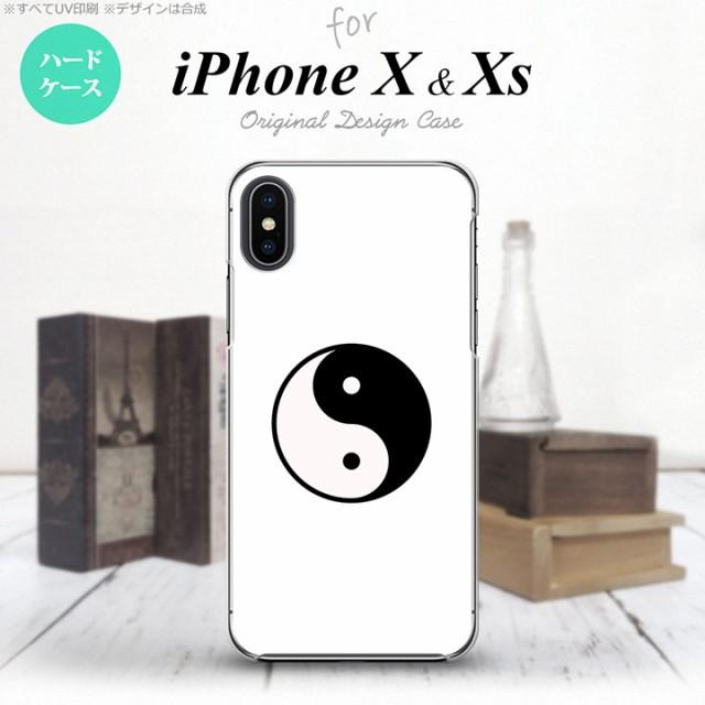 iPhoneX スマホケース カバー アイフォンX 勾玉 ...