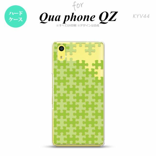 KYV44 スマホケース Qua phone QZ KYV44 カバー ...