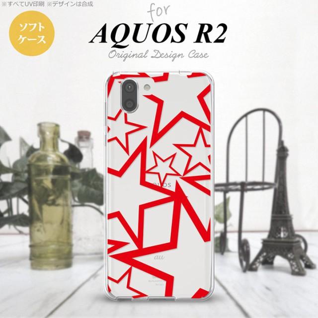 AQUOS R2 アクオス アール2 SH-03K SHV42 専用 ス...