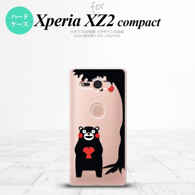 Xperia XZ2 compact エクスペリア XZ2 コンパクト...