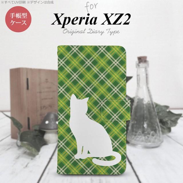 SO-03K SOV37 Xperia XZ2 手帳型 スマホ ケース ...