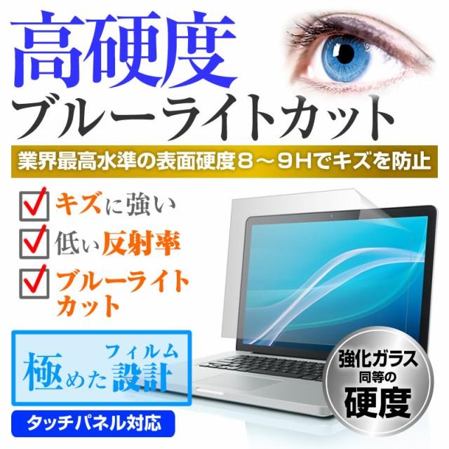 メール便送料無料/ドスパラ Critea DX-KS H3[15.6...