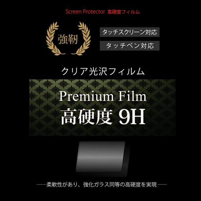 メール便送料無料/mamorino4(マモリーノ フォー)/...