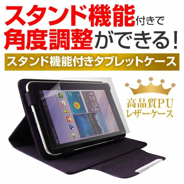 メール便送料無料/京セラ Qua tab QZ8 au[8インチ...